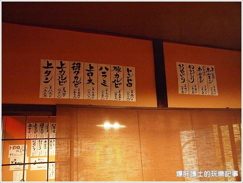 【福井大野】大道園燒肉店-大野名物とんちゃん 這肥嫩多汁的內臟燒烤是大野人的最愛?! - nurseilife.cc