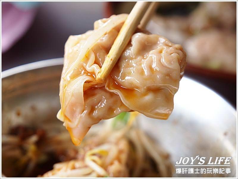 【台北萬華】料豐味美的山東水餃,海天香餃。 - nurseilife.cc