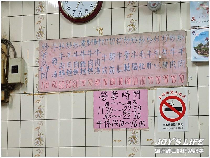 【新北泰山】生炒本土牛肉 - nurseilife.cc