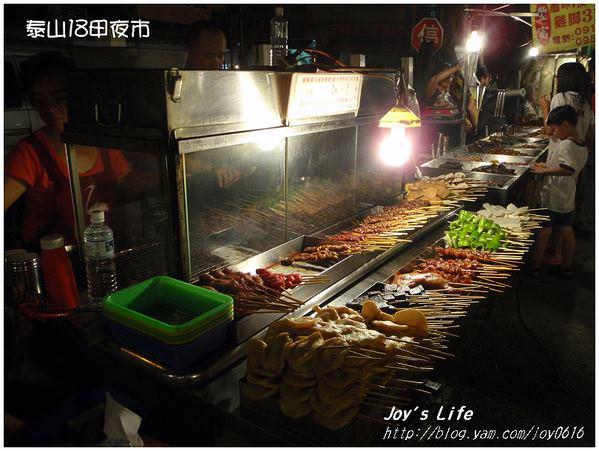 【泰山】18甲夜市 - nurseilife.cc