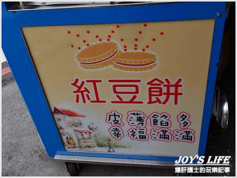 【彰化】皮薄餡多的爆漿紅豆餅 - nurseilife.cc