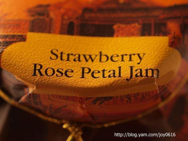 東方之最!! 東方文華酒店--玫瑰草莓醬strawberry rose petal jam - nurseilife.cc