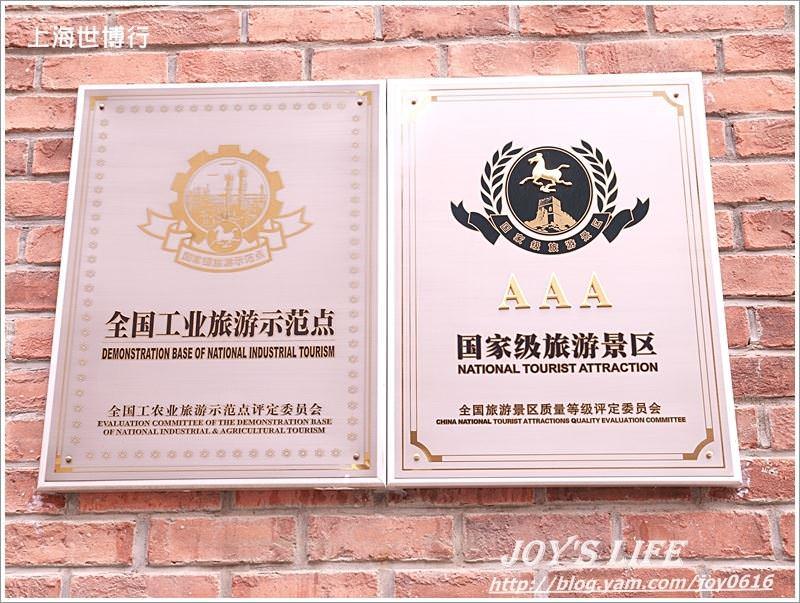 【上海】M50藝術特區 - nurseilife.cc