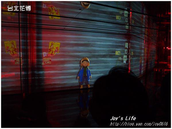 【台北】花博夢想館-吉米劇場 - nurseilife.cc