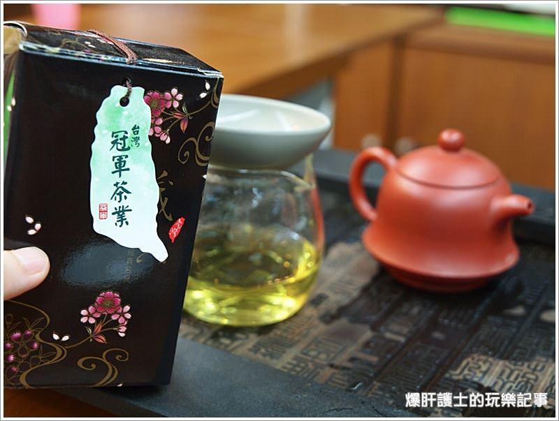 【南投鹿谷】來鹿谷喝好茶 冠軍茶業 - nurseilife.cc