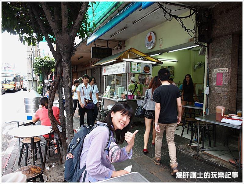 【曼谷自助】水門市場海南雞飯要吃哪一家? 哪家好吃? - nurseilife.cc