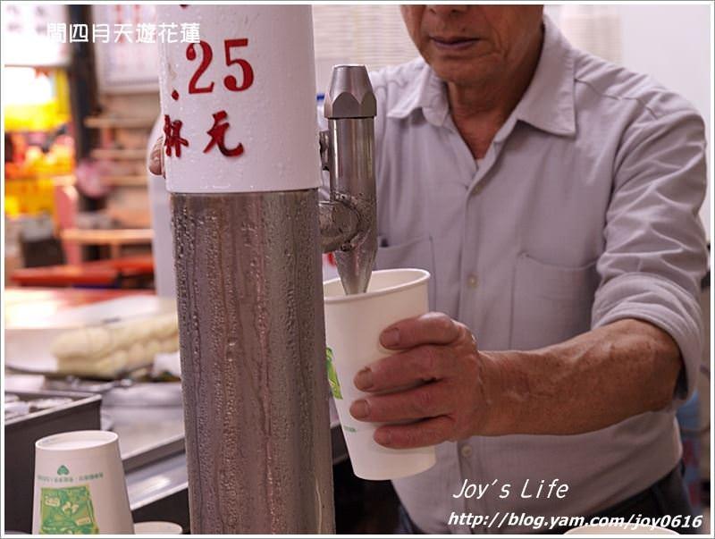 【花蓮】小逛南濱夜市順買南喬行紅茶 - nurseilife.cc