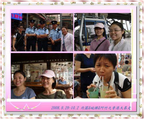 香港大暴走 Day 4-2 昂坪市集、天壇大佛,回程最終篇~ - nurseilife.cc