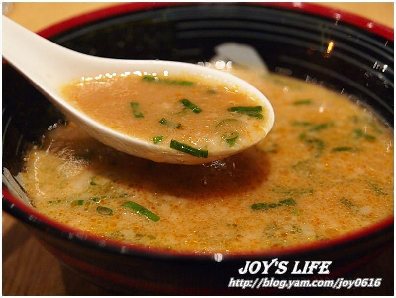 【台北東區】來自東京加量不加價的好吃拉麵,屯京拉麵。 - nurseilife.cc