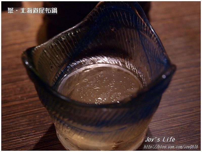 【台北】聚‧北海道昆布鍋 - nurseilife.cc