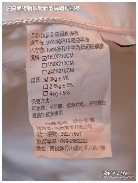 【團購】法國夢特嬌頂級新羽絲纖維棉被 - nurseilife.cc