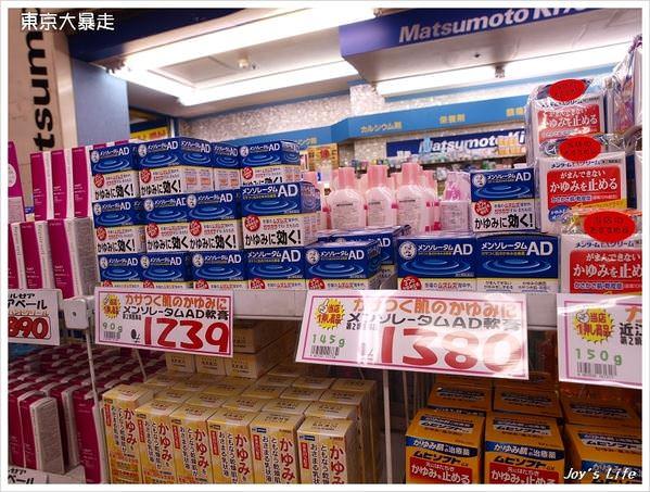 東京藥妝亂逛亂買,不負責分享篇~ - nurseilife.cc