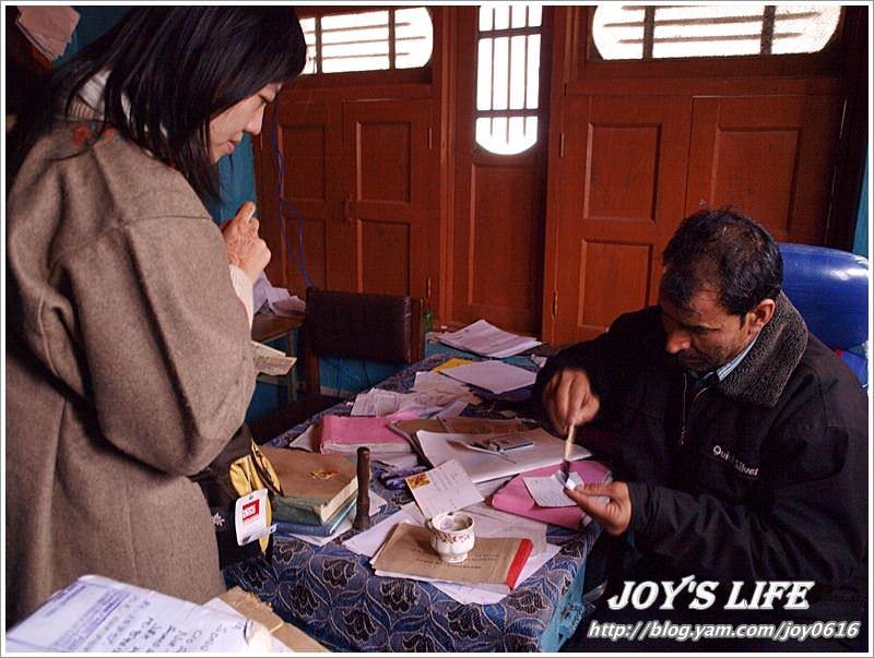 【印度】Pahalgam郵局,應該沒有比他還破的郵局了吧... - nurseilife.cc
