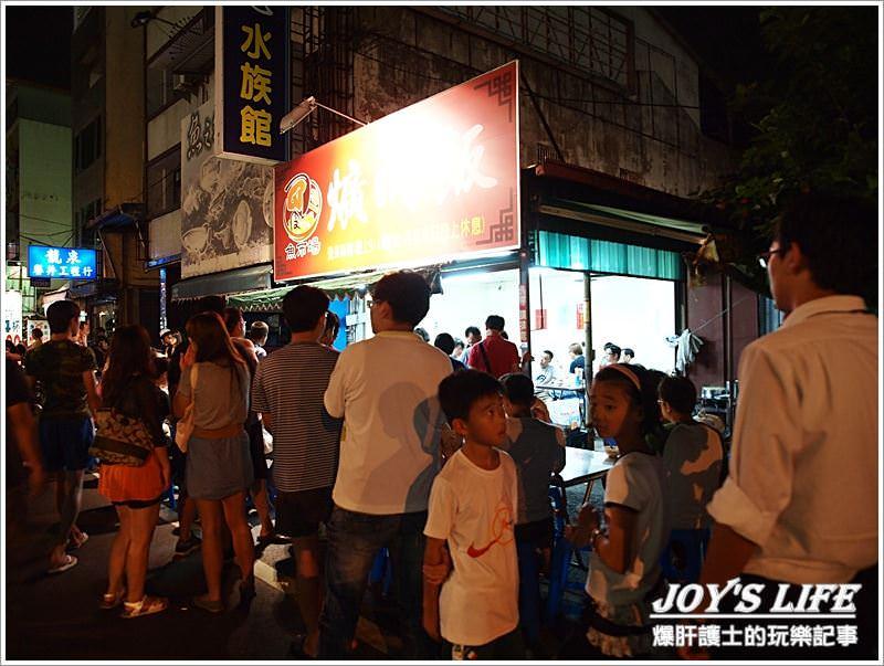 【彰化】宵夜時段第一名的爌肉飯,魚市場爌肉飯。 - nurseilife.cc