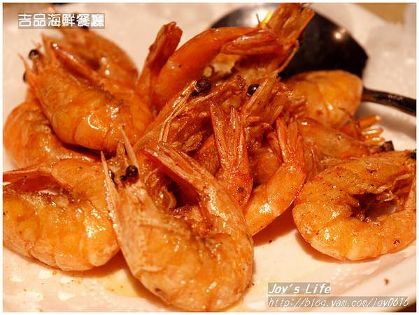 【台北松山】吉品海鮮餐廳 - nurseilife.cc