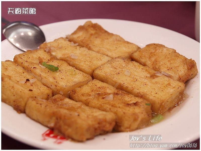 【台北中山】天廚菜館│來吃北平烤鴨 - nurseilife.cc