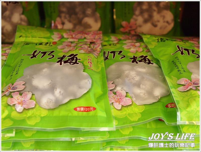 【花蓮】好吃的白梅就在這,德利豆乾。 - nurseilife.cc