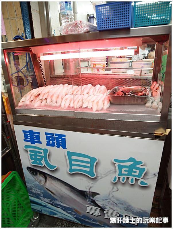 【花蓮】新站虱目魚專賣店,上火車前先來碗魚湯吧! - nurseilife.cc