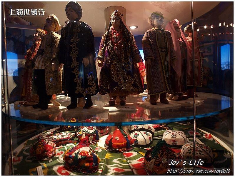 【上海】世博─烏茲別克斯坦館 - nurseilife.cc