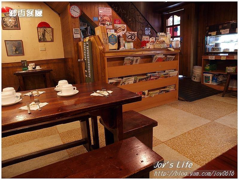 【台北天母】Jakes country kitchen 鄉香美墨餐廳(搬遷新址) - nurseilife.cc