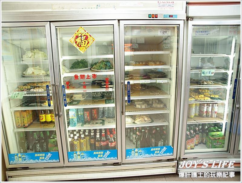 【台南 永康】來台南必吃的牛肉火鍋,劉家莊牛肉爐。 - nurseilife.cc