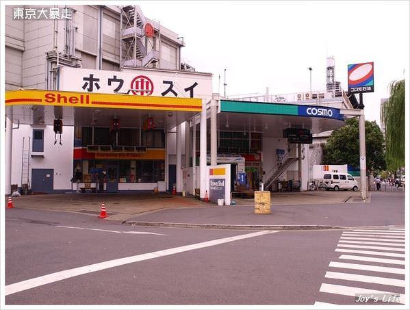 【東京】築地初體驗 - nurseilife.cc