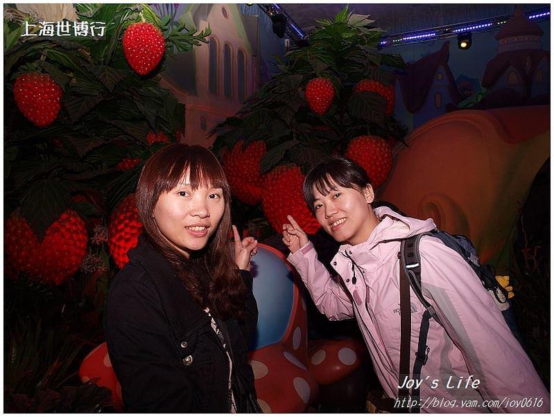 【上海】世博─俄羅斯館 - nurseilife.cc