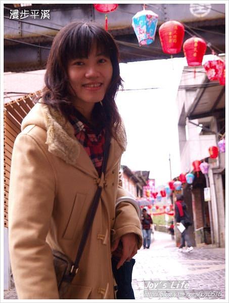 【平溪】漫步平溪 - nurseilife.cc
