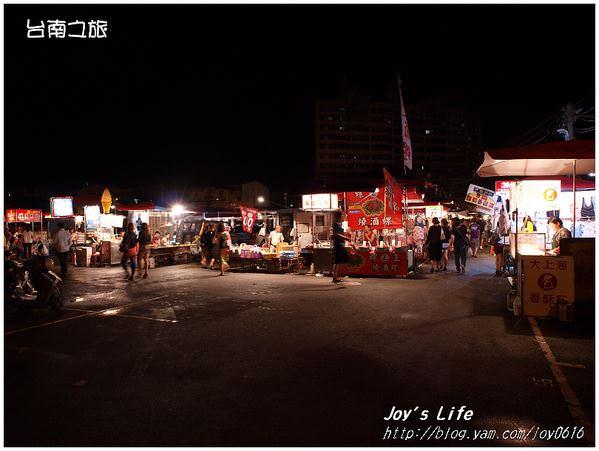 【台南】武聖夜市 - nurseilife.cc