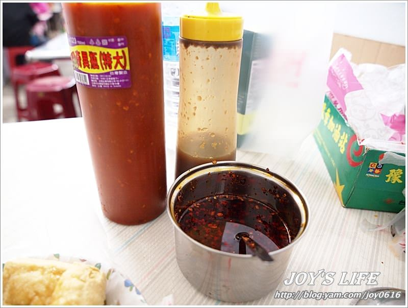 【新莊】後港一路無名臭豆腐 - nurseilife.cc