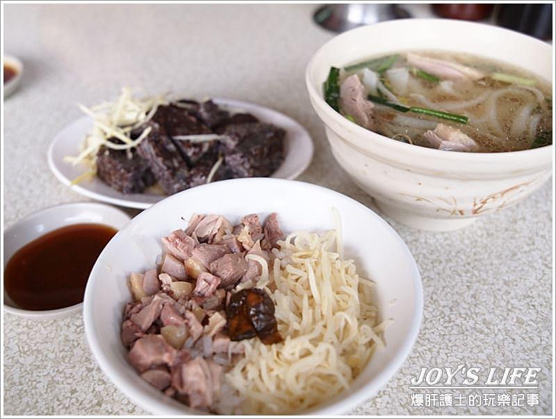 【高雄三民】鴨肉和 鴨肉飯、當歸鴨 - nurseilife.cc