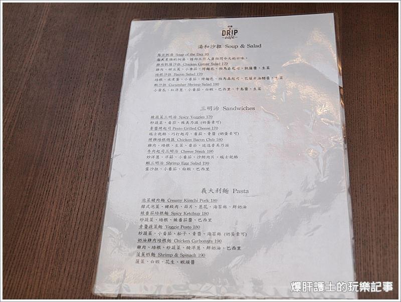 【台北信義】 好滴咖啡 Drip cafe 有好吃可拿滋的咖啡店@國父紀念館站10分鐘 - nurseilife.cc