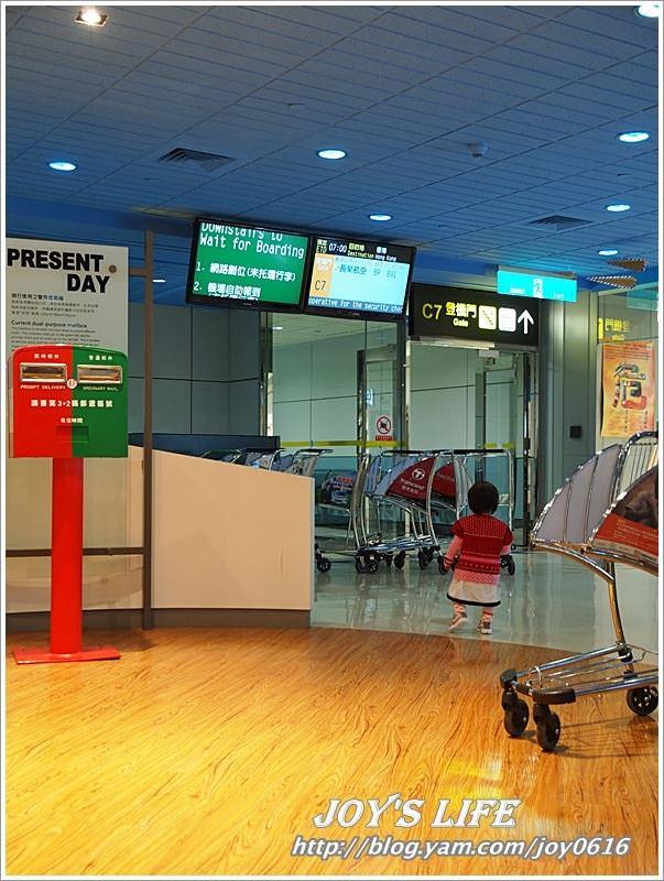 虎牙前進香港!! - nurseilife.cc