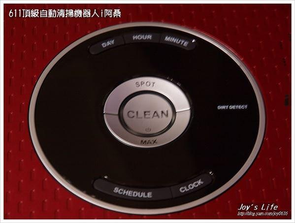 【團購】iRobot Roomba 611 頂級自動清掃機器人吸塵器 - nurseilife.cc