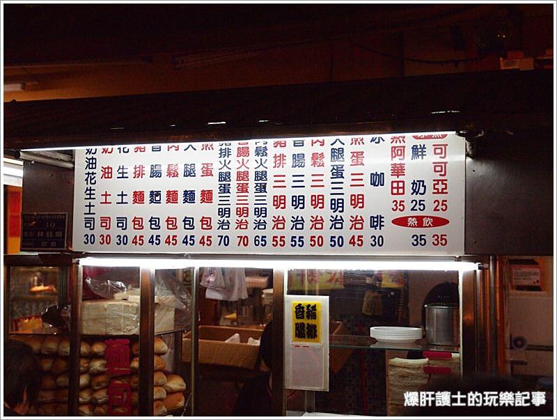 【基隆美食】廟口必吃!! 配料豐富的碳烤三明治 - nurseilife.cc
