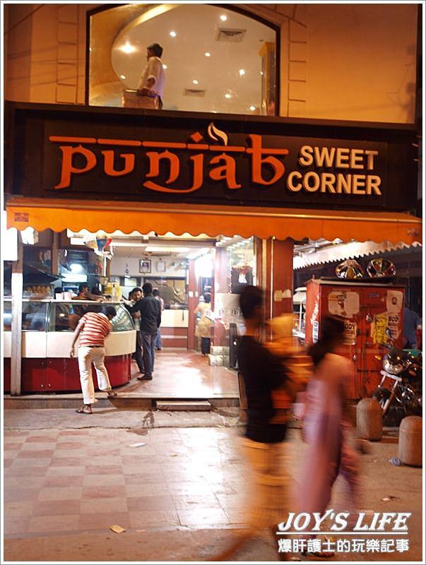 【印度】Sweet corner 吃完可以洗腰子的店 - nurseilife.cc