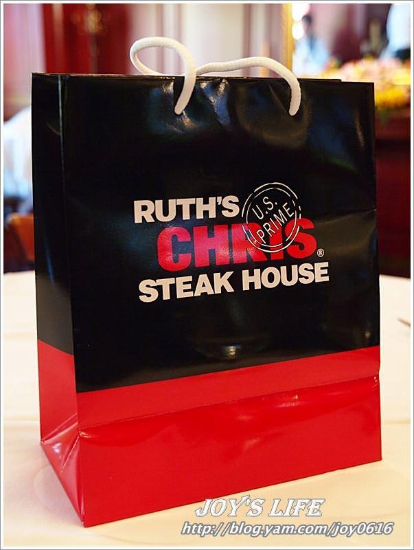 【台北松山】吃過會上癮的牛排,Ruth's Chris 茹絲葵。 - nurseilife.cc