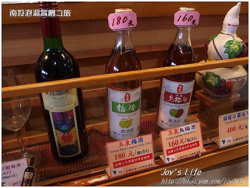 【南投】埔里酒廠│遊酒廠喝好酒 - nurseilife.cc