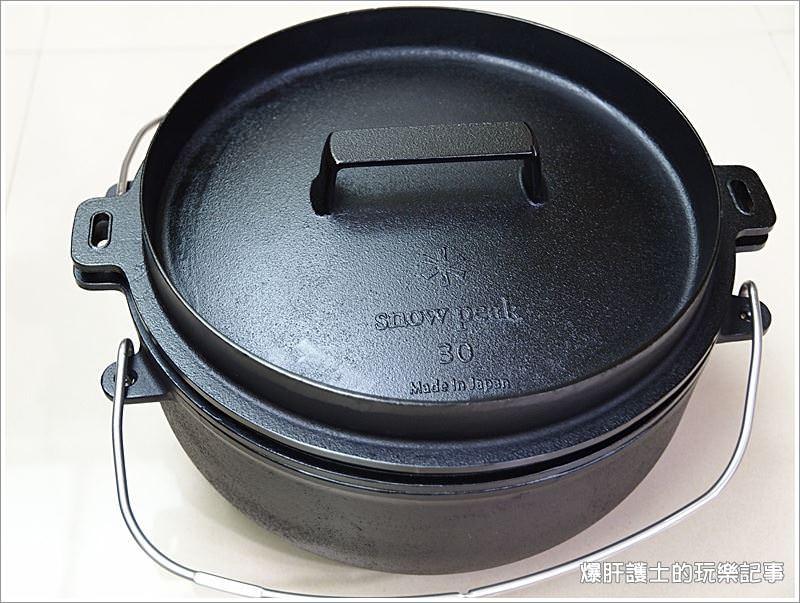 snow peak cs-530日本燕三条極薄鑄鐵鍋 電磁爐也能用的鑄鐵鍋 - nurseilife.cc