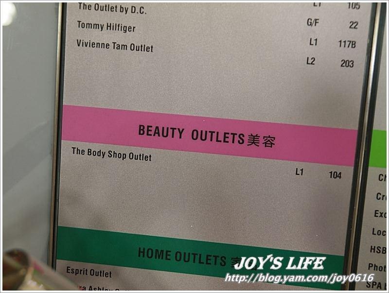 【香港】東薈城名店倉逛街血拼去~ - nurseilife.cc