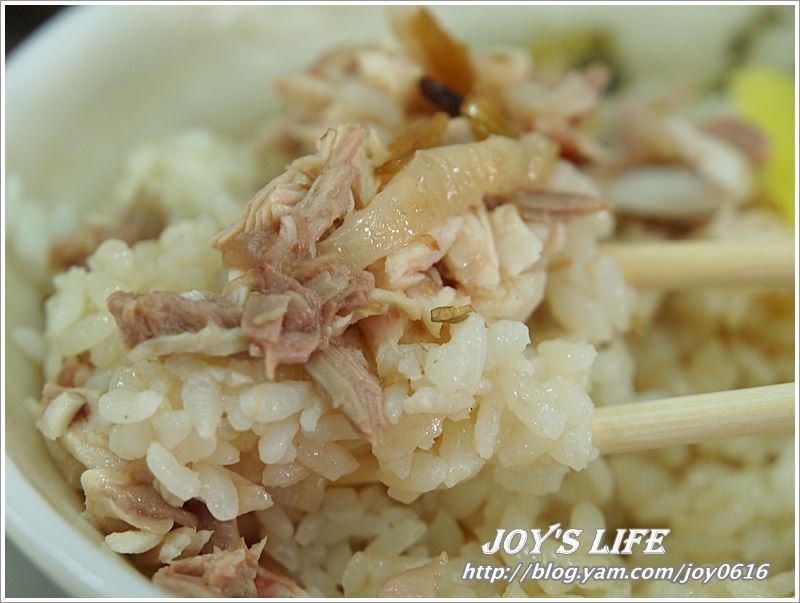 【嘉義】呆獅雞肉飯 - nurseilife.cc