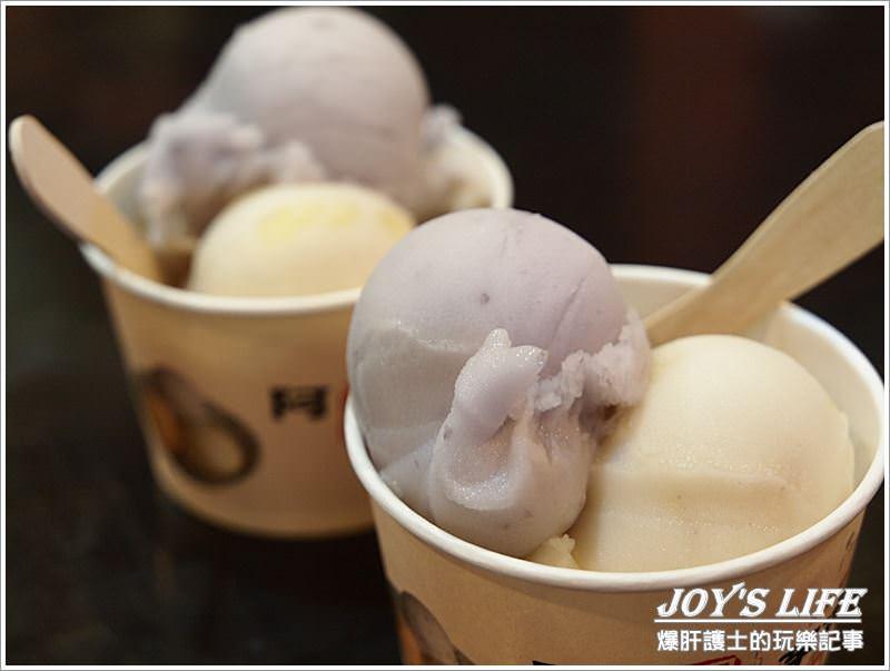 【宜蘭頭城】一吃到就會懷念的古早味叭噗芋冰,阿宗芋冰城。 - nurseilife.cc