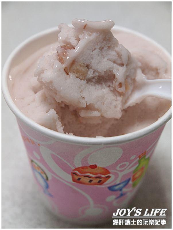 【台北北投】新豐特製綿綿冰,新鮮水果製成冰,清涼好滋味~ - nurseilife.cc