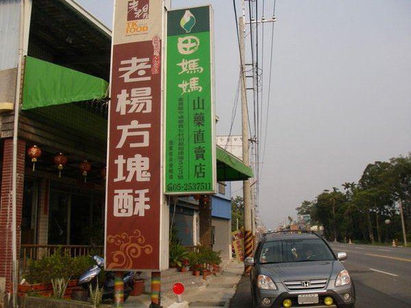 奮起湖鐵道老街巡禮 - nurseilife.cc
