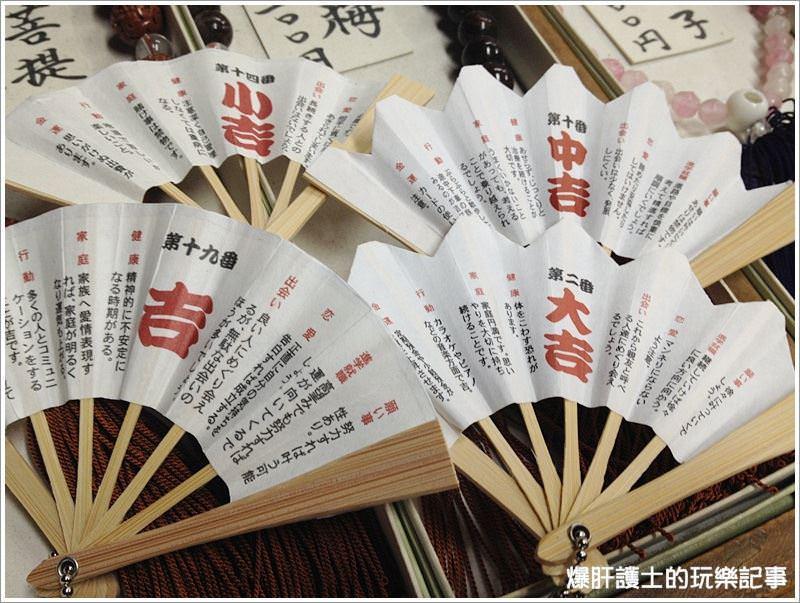【日本關西】福井X京都X兵庫X鳥取 Day 3-4 日本連線旅遊速報! - nurseilife.cc