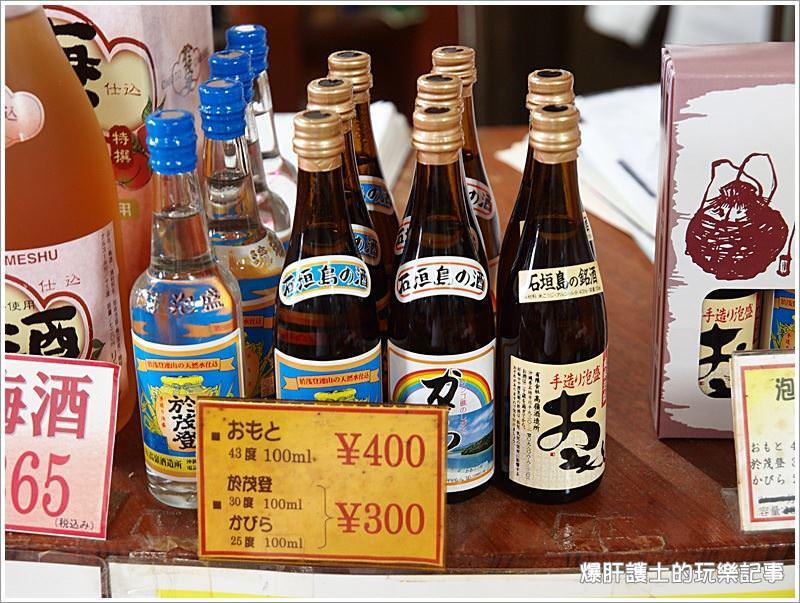【琉球 沖繩】石垣島必買戰利品及必吃美食 - nurseilife.cc
