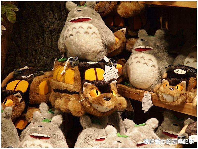 【香港 尖沙咀】龍貓也來香港了,定力不夠的人千萬別來! - nurseilife.cc