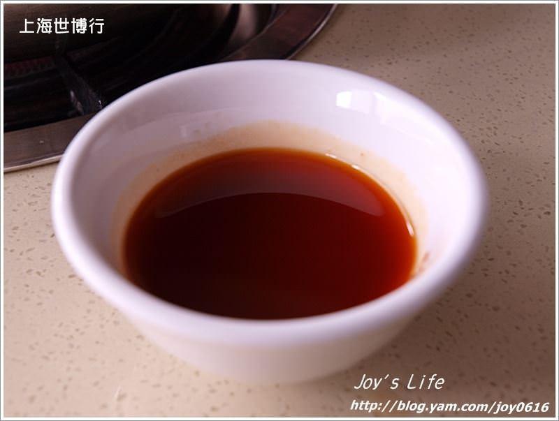 【上海】小肥羊麻辣鍋 - nurseilife.cc