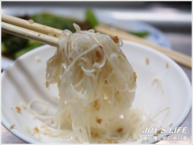 【台南鹽水】祖傳土產羊肉 - nurseilife.cc