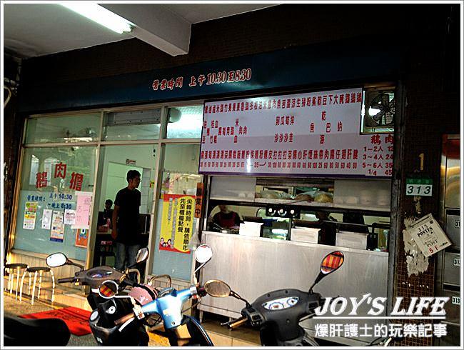 【台北】振興醫院後面的313號鵝肉擔 - nurseilife.cc